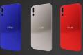 Vivo V12 Pro Price, Release Date, Review, Specs & Rumors