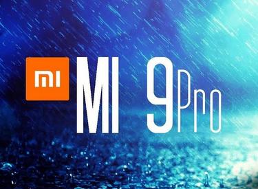 Xiaomi Mi 9 Pro (4)