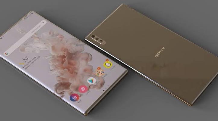 Sony Xperia Zoom 2020