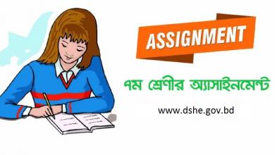 Assignment 2021 Class 7
