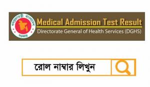 dghs.gov.bd Viva Date